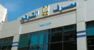 مصرف التوفير يمنع كل متعامل بلغ رصيده مليون ليرة من إيداع أي مبلغ جديد!!