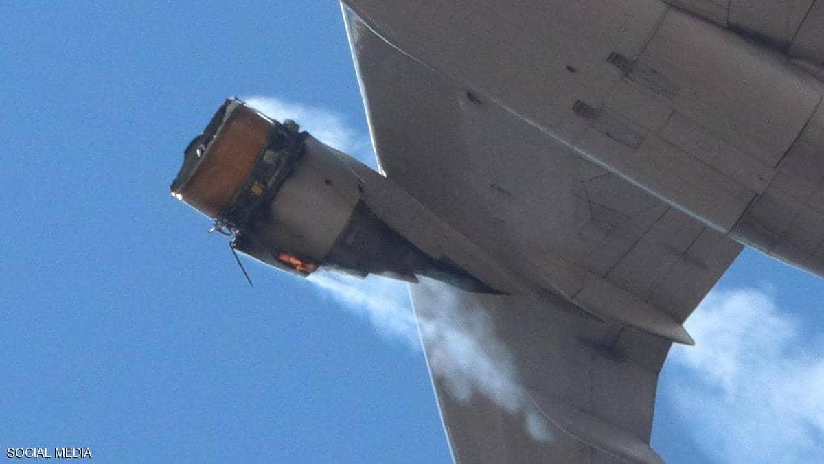 """رعبٌ في الهواء.. فيديو وصور لمحرك طائرة """"يحترق ويتساقط"""""""