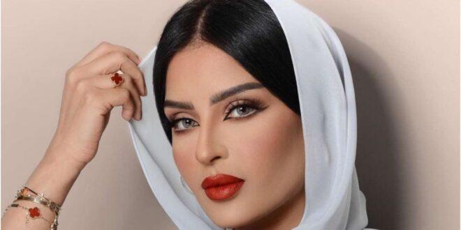 صاحبة أغلى مهر في السعودية تترك الحجاب رسميا .. فيديو