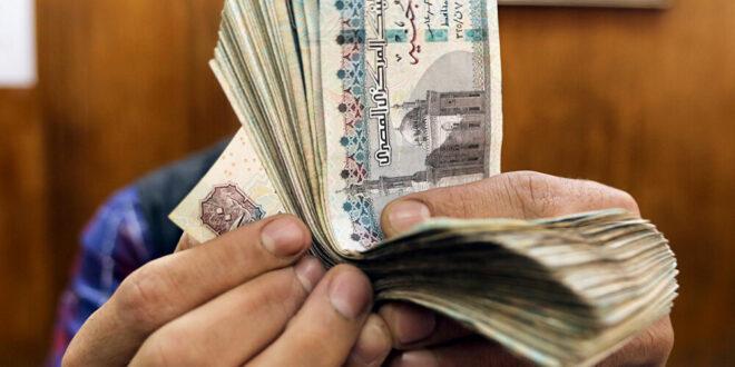 في مزاد أون لاين... بيع جنيه مصري بـ 300 ألف دولار... صورة