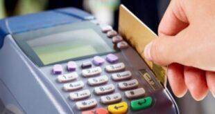 خبير مصرفي يقترح أسلوباً للدفع يضمن تلافي طرح فئات نقدية جديدة