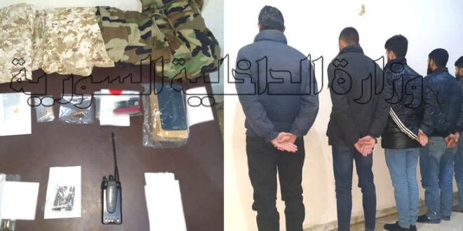الكشف عن تفاصيل جريمة قتل قامت بها عصابة تشليح دولارات في حمص