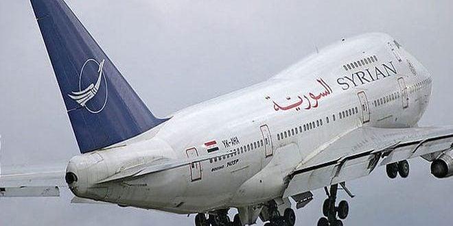 رحلة للخطوط الجوية السورية بين دمشق والدوحة يوم الأربعاء القادم