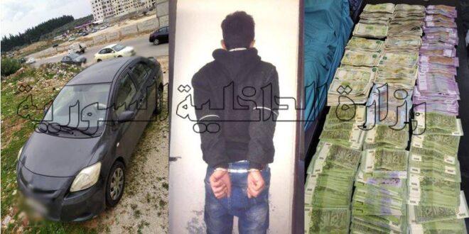 اللاذقية: القبض على مطلوب خلال ساعة وإعادة مبلغ مليونين ليرة لصاحبها