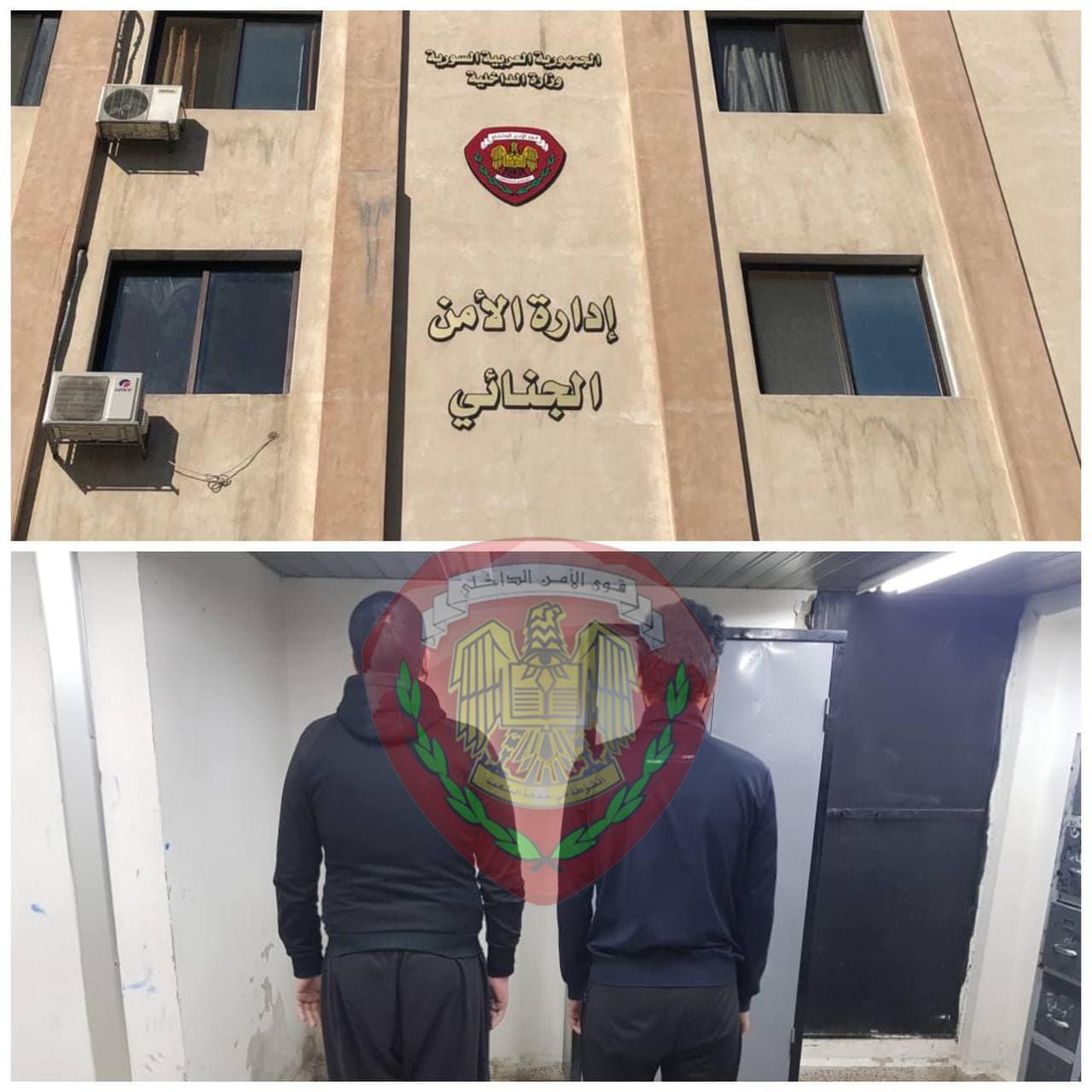 إدارة الأمن الجنائي تلقي القبض على مزوري أختام رسمية