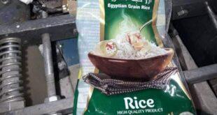 ضبط شركتي مواد غذائية بريف دمشق تغش في إنتاجها..وحجز 9.5 طن أرز