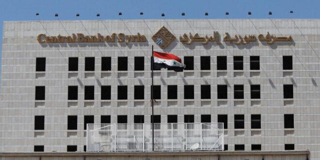 حملات المركزي على شركات المضاربة تحصّل الكثير من الأموال بالليرات السورية والقطع الأجنبي