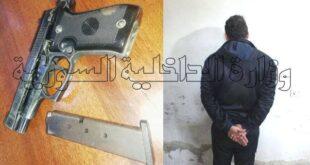 توقيف شخص ارتكب العديد من حوادث سرقة وسلب السيارات بقوة السلاح في اللاذقية و دير الزور