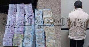 شرطة جرمانا تقبض على لص سرق من قريبته مبلغ 15 مليون ليرة