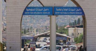السفارات الأجنبية في بيروت توقف عن استقبال المراجعين غير المقيمين في لبنان
