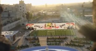"""إيران تفتتح """"المشروع الترفيهي"""" الأضخم قرب دمشق"""