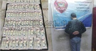 توقيف شخص يقوم بترويج دولارات مزيفة ضمن مدينة اللاذقية