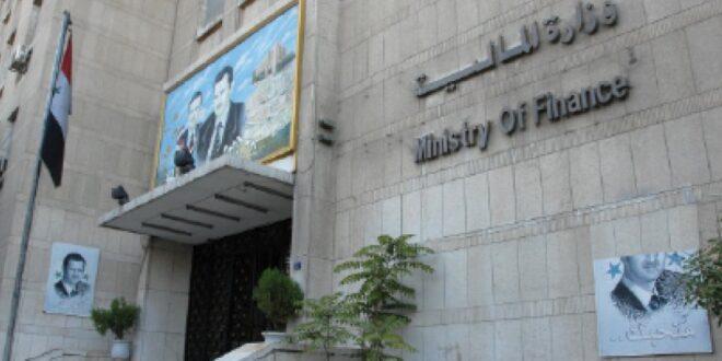 وزارة المالية تحجز على أموال الشركة السورية الأردنية لصناعة الحديد والصلب
