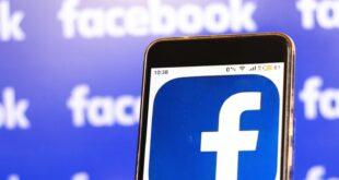 أرقام هواتف مستخدمي فيسبوك معروضة للبيع