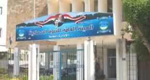 79,2 طن حصة سورية من أسماك التونة الزرقاء بقيمة 127,5 مليون ليرة
