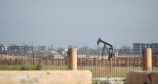 روسيا وتركيا وإيران تدين مصادرة عائدات النفط السوري