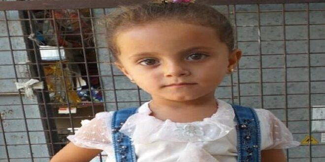 القبض على قتلة الطفلة شهد بعد خطفها قبل أيام في سوريا