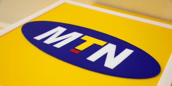 فرض الحراسة القضائية على شركة MTN