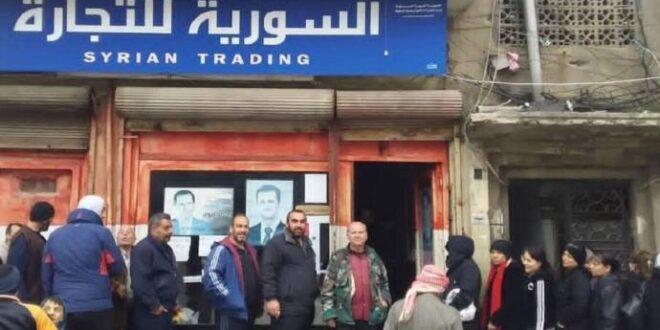 مدير السورية للتجارة يعتذر من المواطنين