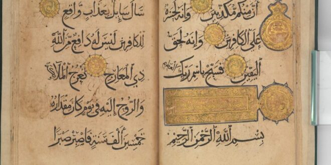 ماذا تعرف عن المخطوطات القرآنية الأقدم في التاريخ؟