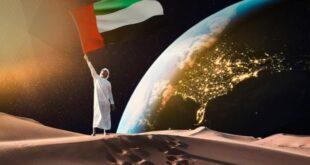 5 أيام تفصل الإمارات عن دخول التاريخ