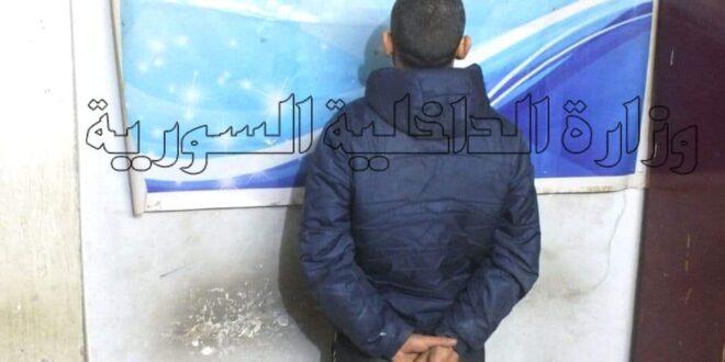 القبض على شخص بجرائم خطف وسلب السيارات على اوتستراد اللاذقية - طرطوس