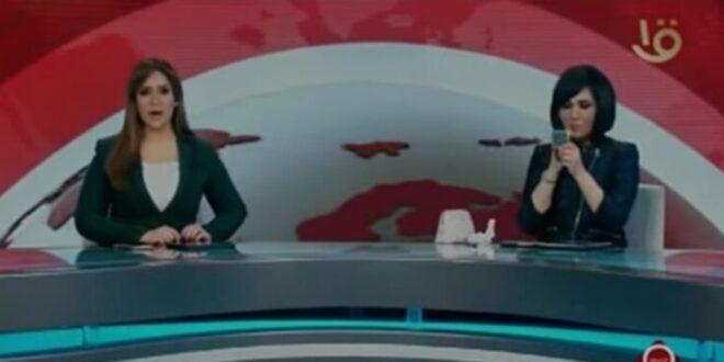 مشهد غريب جدًّا لمذيعة التلفزيون الرسمي المصري على الهواء (فيديو)