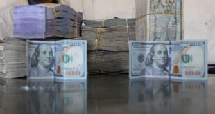فضلية: هناك سببان لامتناع المركزي عن رفع سعر الحوالات