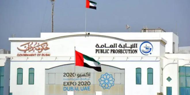 عصابة من 8 آسيويين يسرقون بحيلة ماكرة خزنة شركة في دبي بعد خطف صاحبها