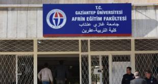 """بتكلفة 1000 دولار.. بدء التسجيل في """"كلية أردوغان"""" بريف حلب"""