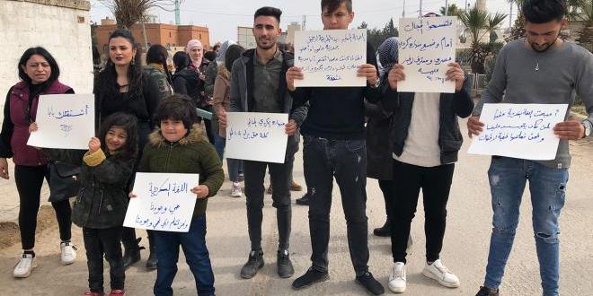 سوريا: إطلاق سراح 8 مدرّسين بعد توقيعهم على تعهّد