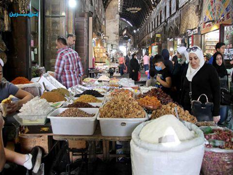 في أسواق دمشق.. كيلو الهال بـ80 ألف ليرة والعصفر بـ55 ألفاً