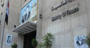 لجنة إصلاح النظام الضريبي: اتفاق على تصميم خطة لإصلاح النظام الضريبي