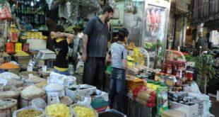 تعرفوا على أسعار السلع الغذائية الاساسية في الاسواق