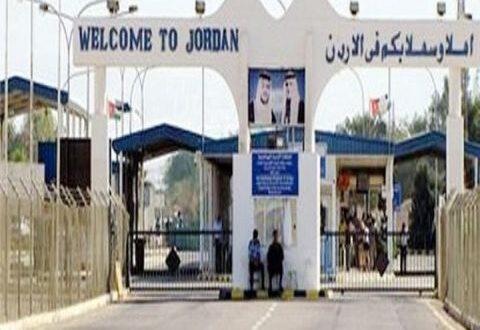 مباحثات لتسهيل حصول رجال الأعمال السوريين على فيز لدخول الأردن