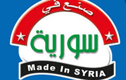 سوريا تبحث عن أسواق جديدة للتصدير اليها