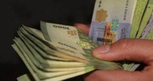 التسليف الشعبي يرفع سقف قرض الدخل المحدود إلى مليوني ل.س