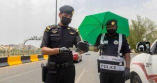 سعودي يتحرش بفتاة في الشارع ورد فعل عنيف من شرطي... فيديو