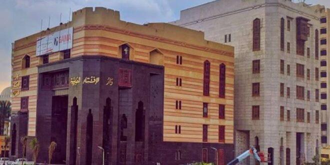 الإفتاء المصرية: من ماتت دون زواج فهي شهيدة