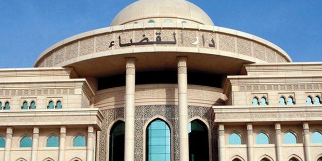 عيادة تجميل بالإمارات تبتز عارضة مغربية بصور خاصة