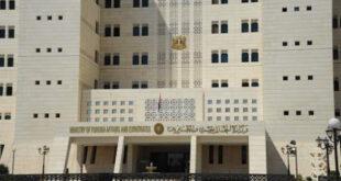إعفاء الطلاب السوریين في الخارج من رسوم التصديق على الوثائق الدراسية