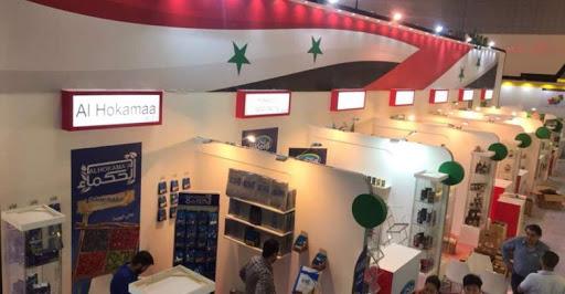 مشاركة 40 شركة غذائية سورية في جلفود دبي 2021
