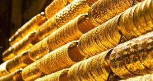 غرام الذهب عيار 21 ينخفض