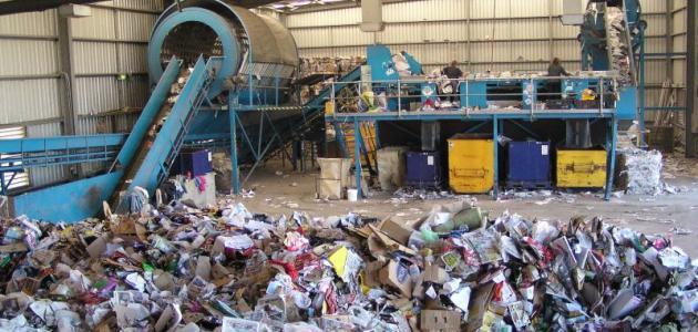 النفايات إلى الاستثمار الخاص
