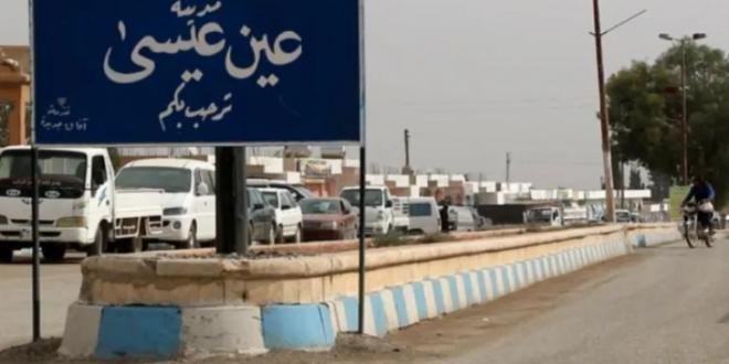 اشتباكات عنيفة في عين عيسى وحركة نزوح نحو مناطق الجيش السوري