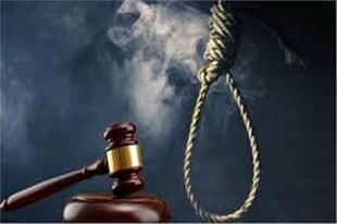 الإعدام لمرتكبي جريمة البختيار في دمشق