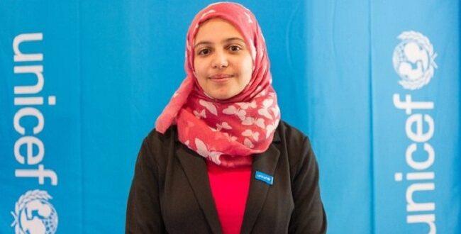 تعيين شابة سورية سفيرة اليونيسف للنوايا الحسنة