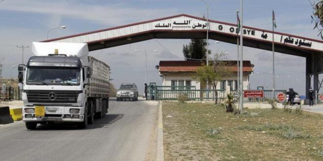 صحيفة سورية تكشف حجم الحركة التجارية بين سوريا ولبنان والعراق