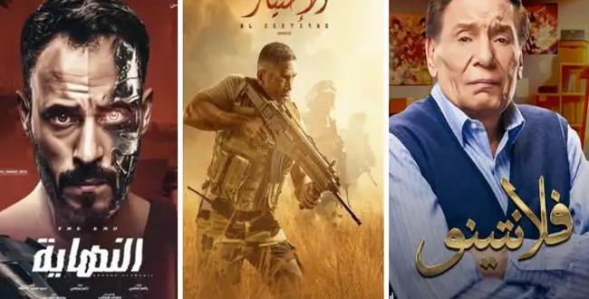قائمة أسماء مسلسلات شهر رمضان 2021