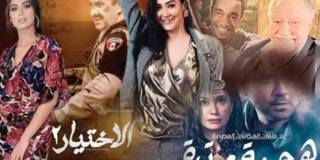 قائمة بالمسلسلات المصريّة التي ستعرضها